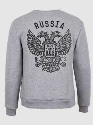 Mens sweatsuit R.U.S. GERB