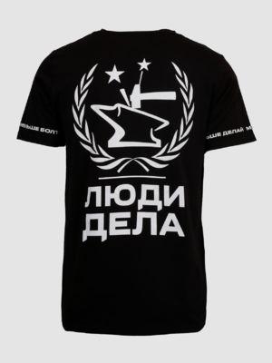 Unisex t-shirt Man of act
