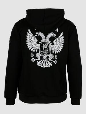 Mens sweatsuit RUSSIA GERB