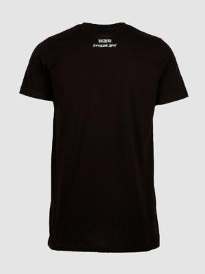 Unisex t-shirt BEST FRIEND