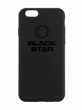 Silicone case for phone BS Logo