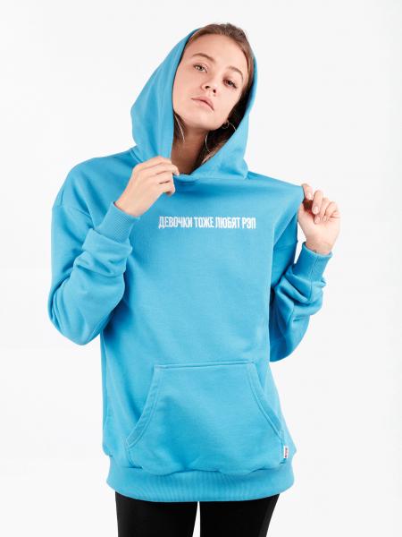 Women's hoody GIRLS LOVE RAP TOO