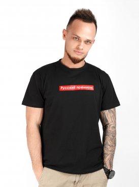 Unisex t-shirt RUSSIAN PREMIUM