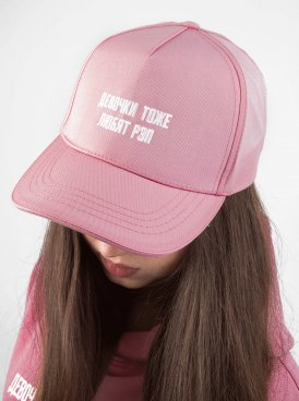 Women's cap GIRLS LOVE RAP TOO