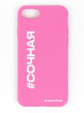 Silicone case for phone #JUICY