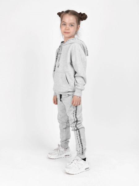 Костюм спортивный детский BS B&W