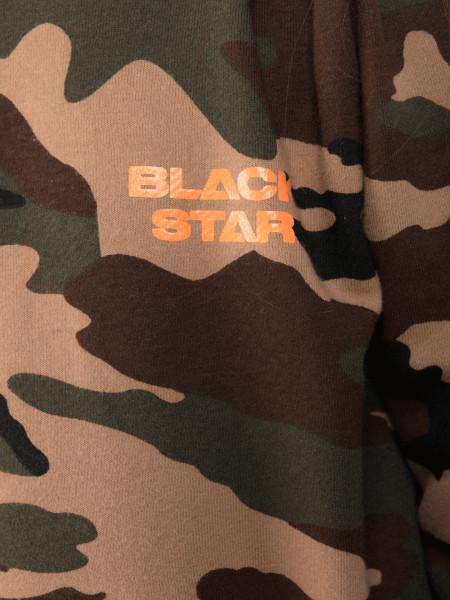 Костюм спортивный детский BLACK STAR BASIC