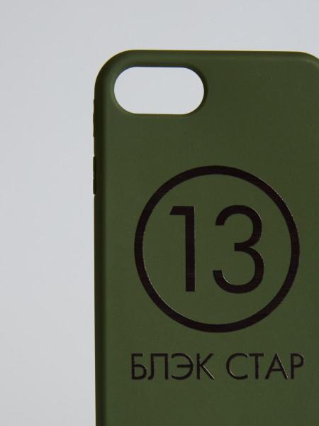 Чехол для телефона FROM RUSSIA WITH LOVE