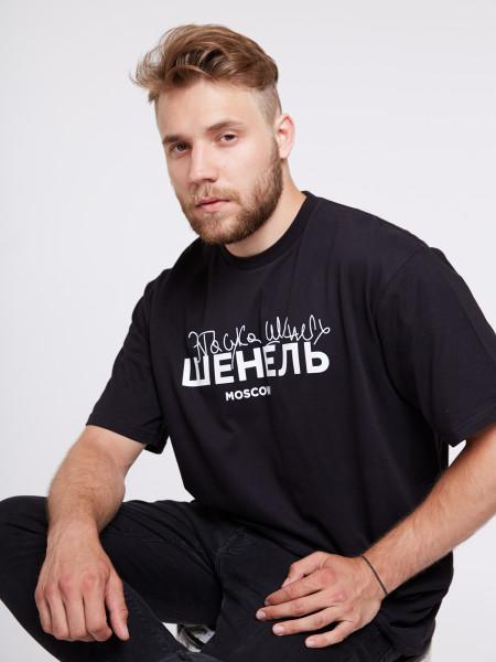 Футболка ШЕНЕЛЬ