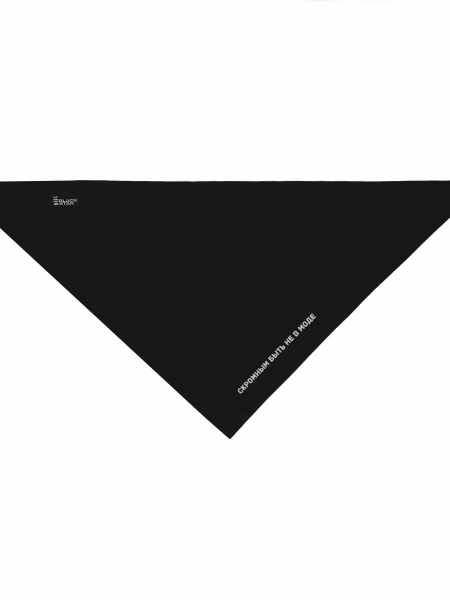BSWxDNK handkerchief tie