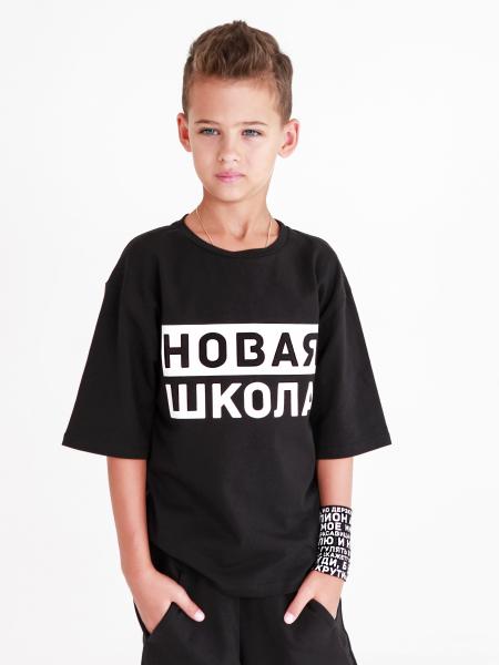 BSWxDNK t-shirt