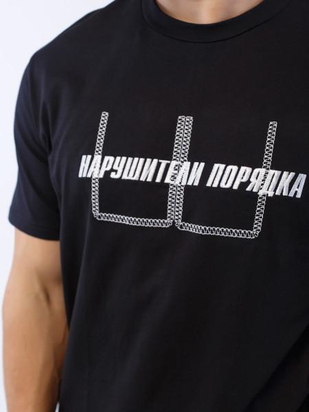 Футболка НАРУШИТЕЛИ ПОРЯДКА