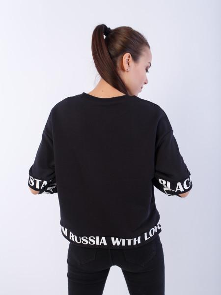 Толстовка RUSSIA BSW