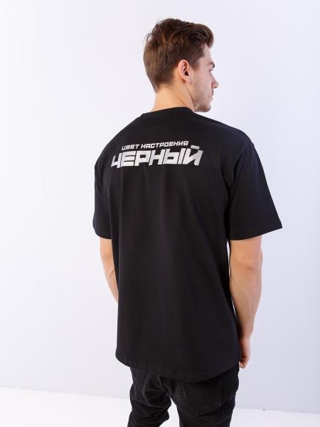 ЦВЕТ НАСТРОЕНИЯ ЧЕРНЫЙ t-shirt