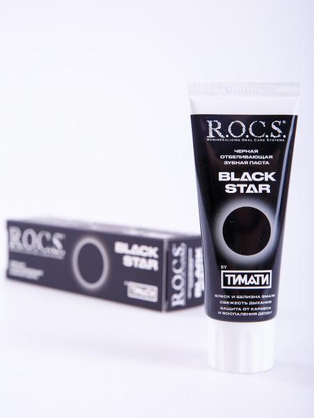Зубная паста ROCS by Тимати
