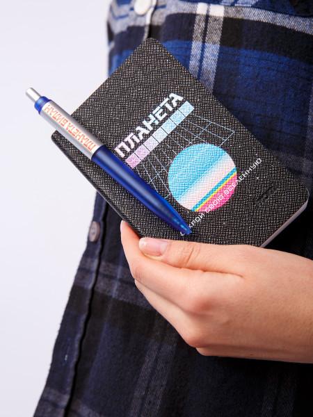 Ручка с принтом PLANETA BILAN