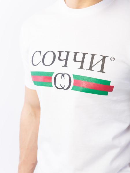 Футболка Соччи