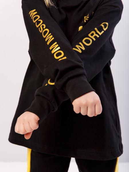 Лонгслив WORLDWIDE 2.0