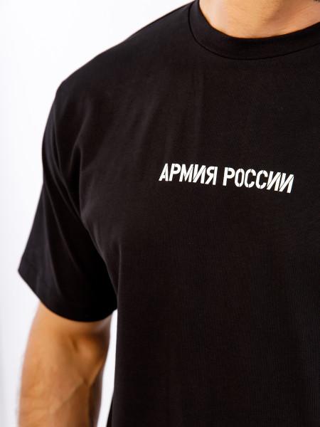 Футболка BS&ARMY