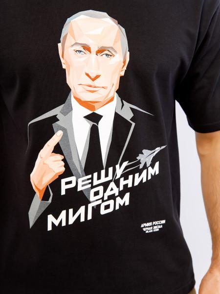 Футболка BS&ARMY ПУТИН