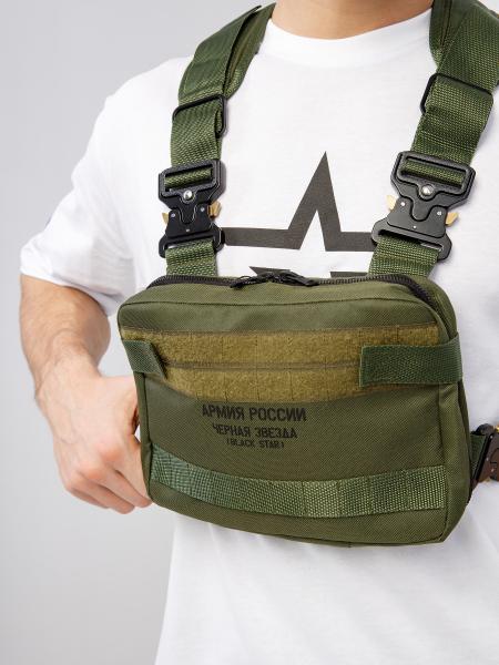 Men's bag BS&ARMY ZIP