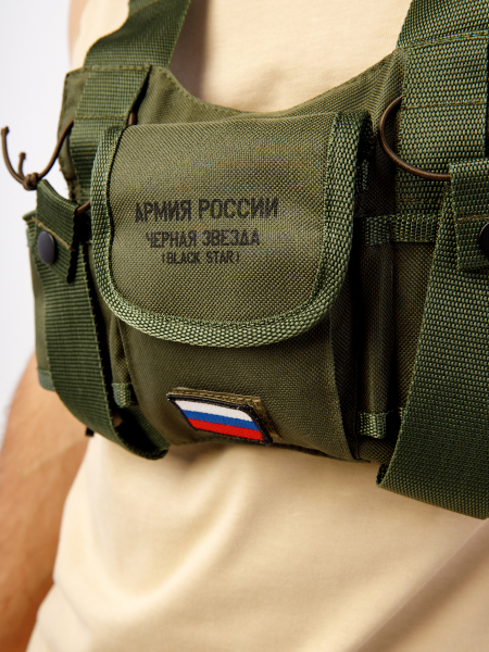 Men's bag BS&ARMY FLAG