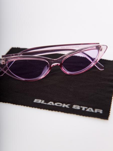 BS CAT 2 sunglasses