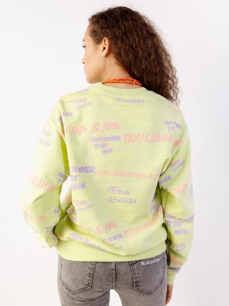 Women's sweetshirt PENCIL
