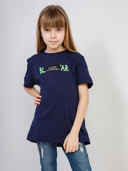 Kid's t-shirt COOLBS