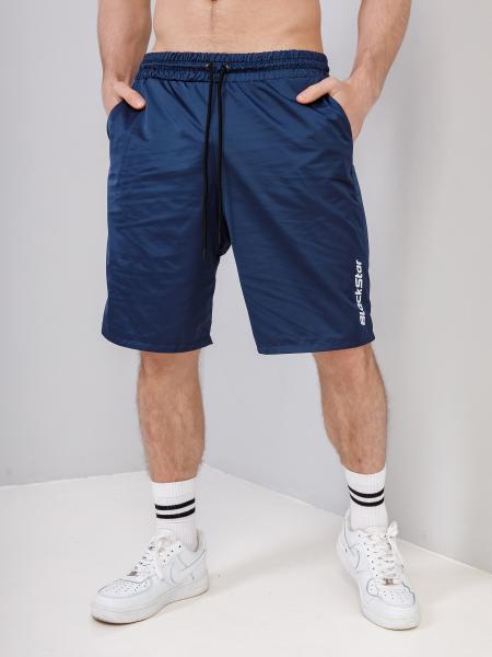 Men's shorts ACTIVE