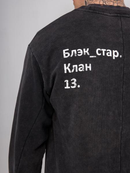 Костюм спортивный КЛАН