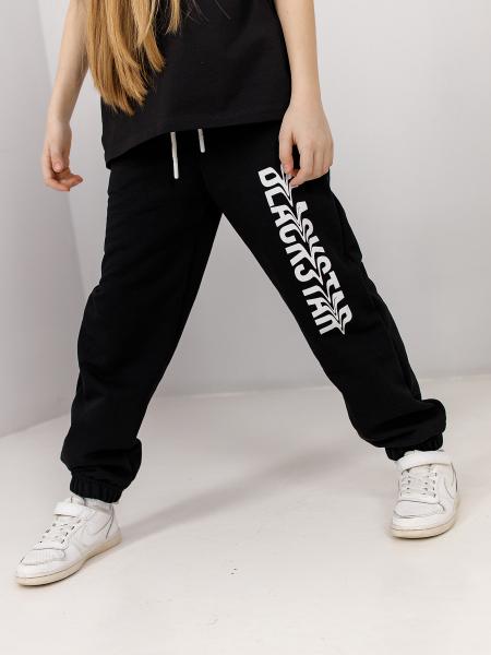 DEFORM trousers