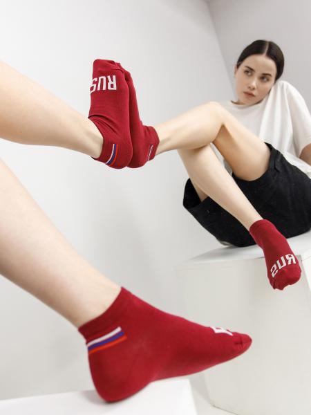RUS socks