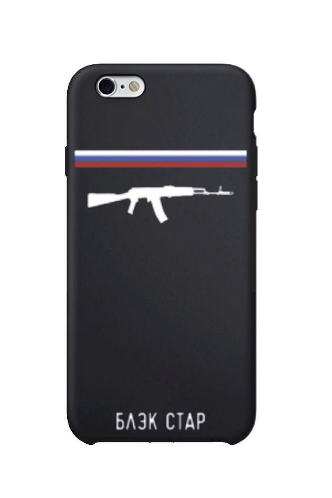CASE FOR IPHONE 5/6/6+ Black Star RifleCases for Iphone<br>Стильный чехол для iPhone из коллекции Black Star Wear позволит эффектно «упаковать» ваш современный гаджет и защитить его от негативного внешнего воздействия. Черная поверхность оформлена принтом в виде российского триколора и автомата – настоящая находка для приверженцев Patriot-style. Кейс хорошо повторяет форму устройства, делая его использование еще удобнее. Специально для любителей стиля милитари аксессуар доступен в расцветке хаки.<br><br>size: 5<br>color: Black<br>gender: unisex