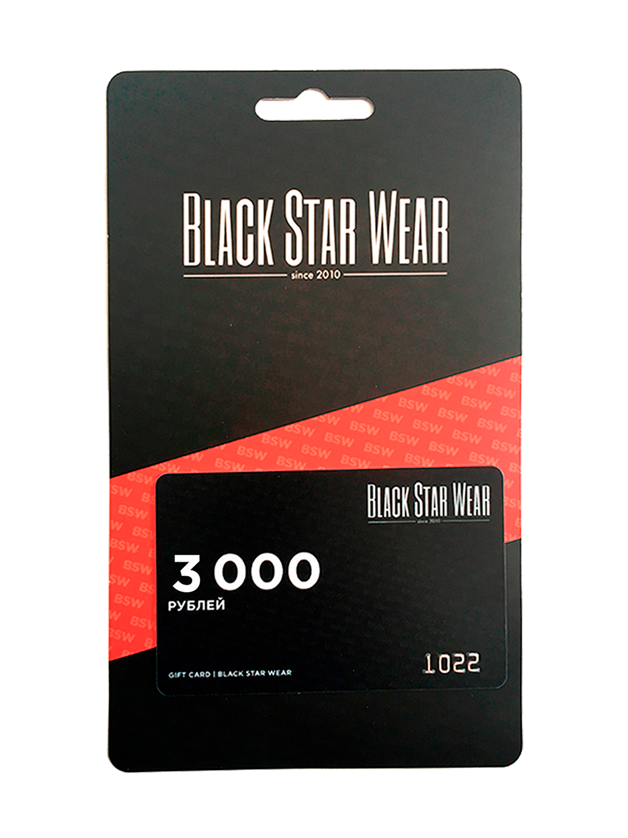 Gift cardsTo find a perfect gift is always a challenge - Black Star Wear gift card is the answer to all your gift-giving headaches! Perfect for any occasion with a balance of 3000 rur.<br><br>size: One size<br>color: Multicolor<br>gender: unisex