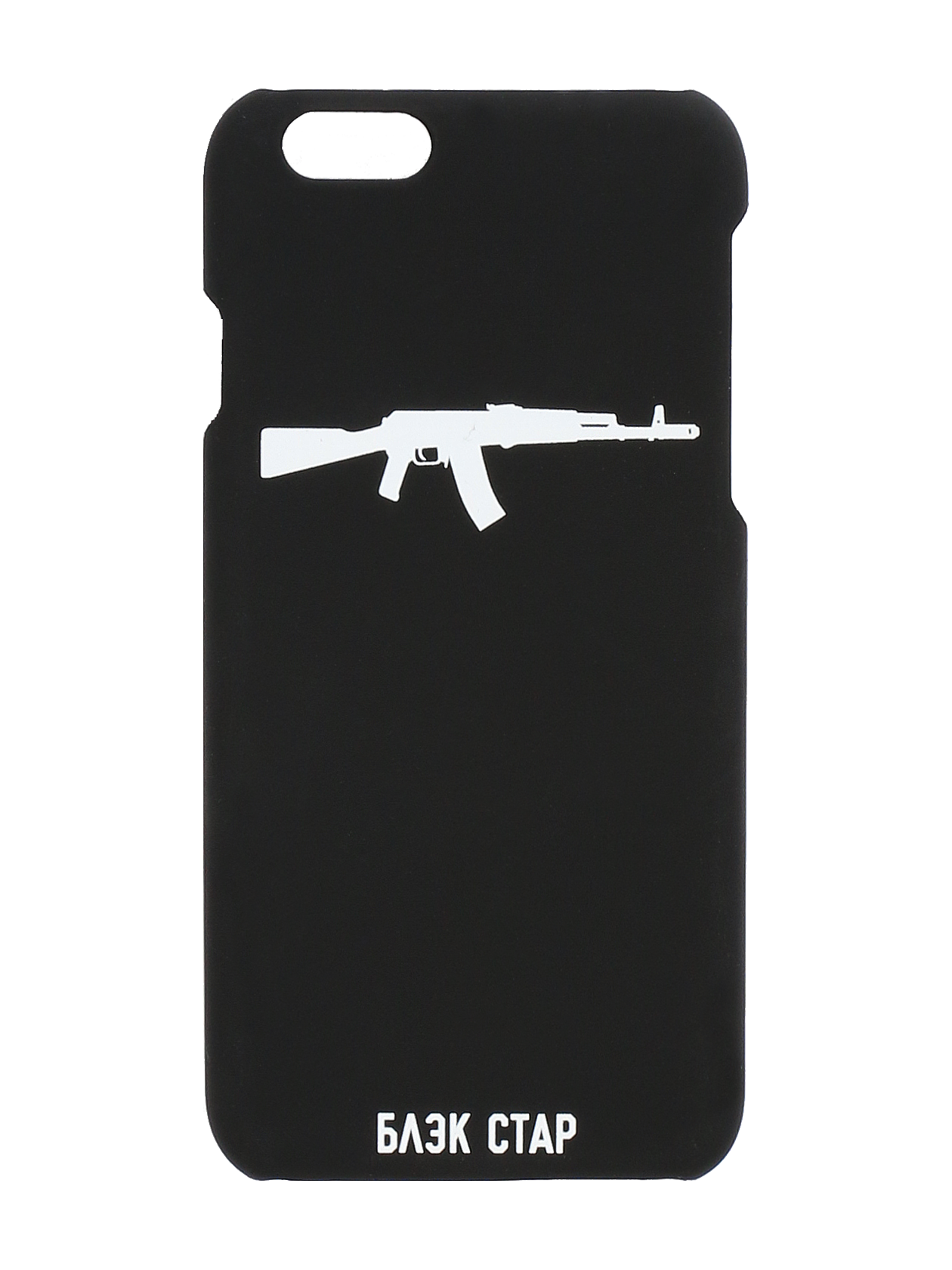 Case for iPhone 566+ Rifle