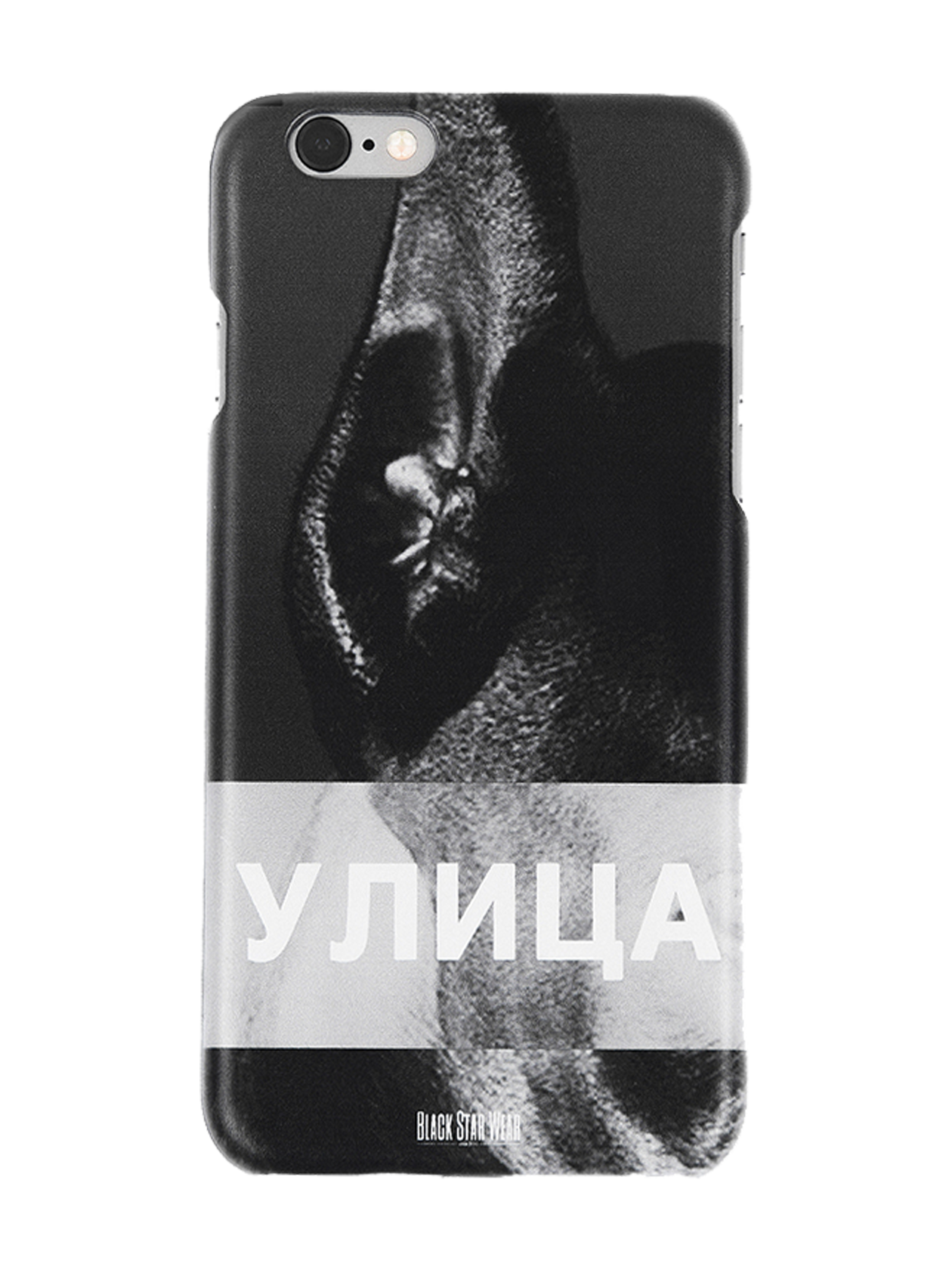 CASE FOR IPHONE 5/5S/6/6+ Street