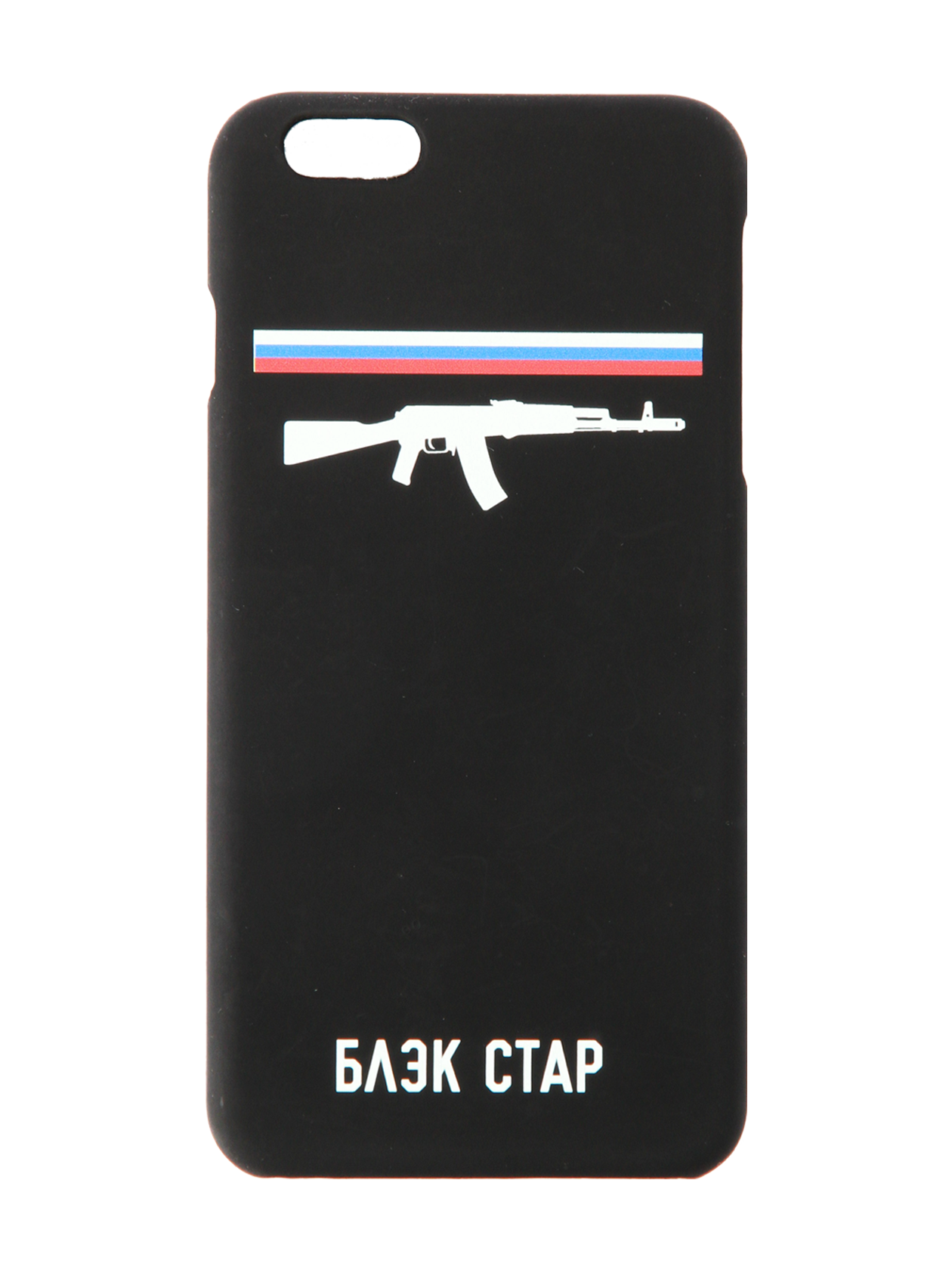 CASE FOR IPHONE 5/6/6+ Black Star Rifle