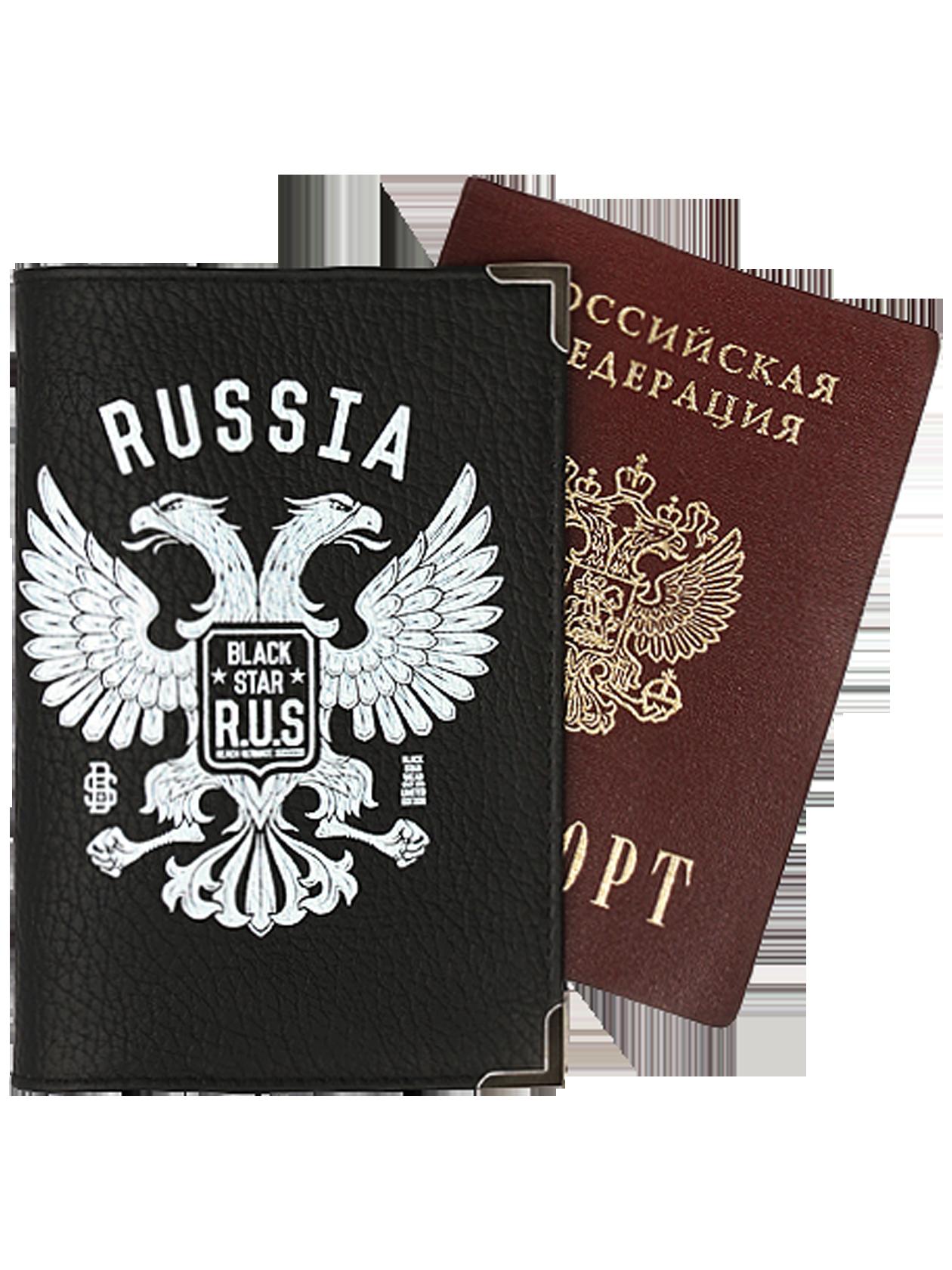 Passport cover GERB