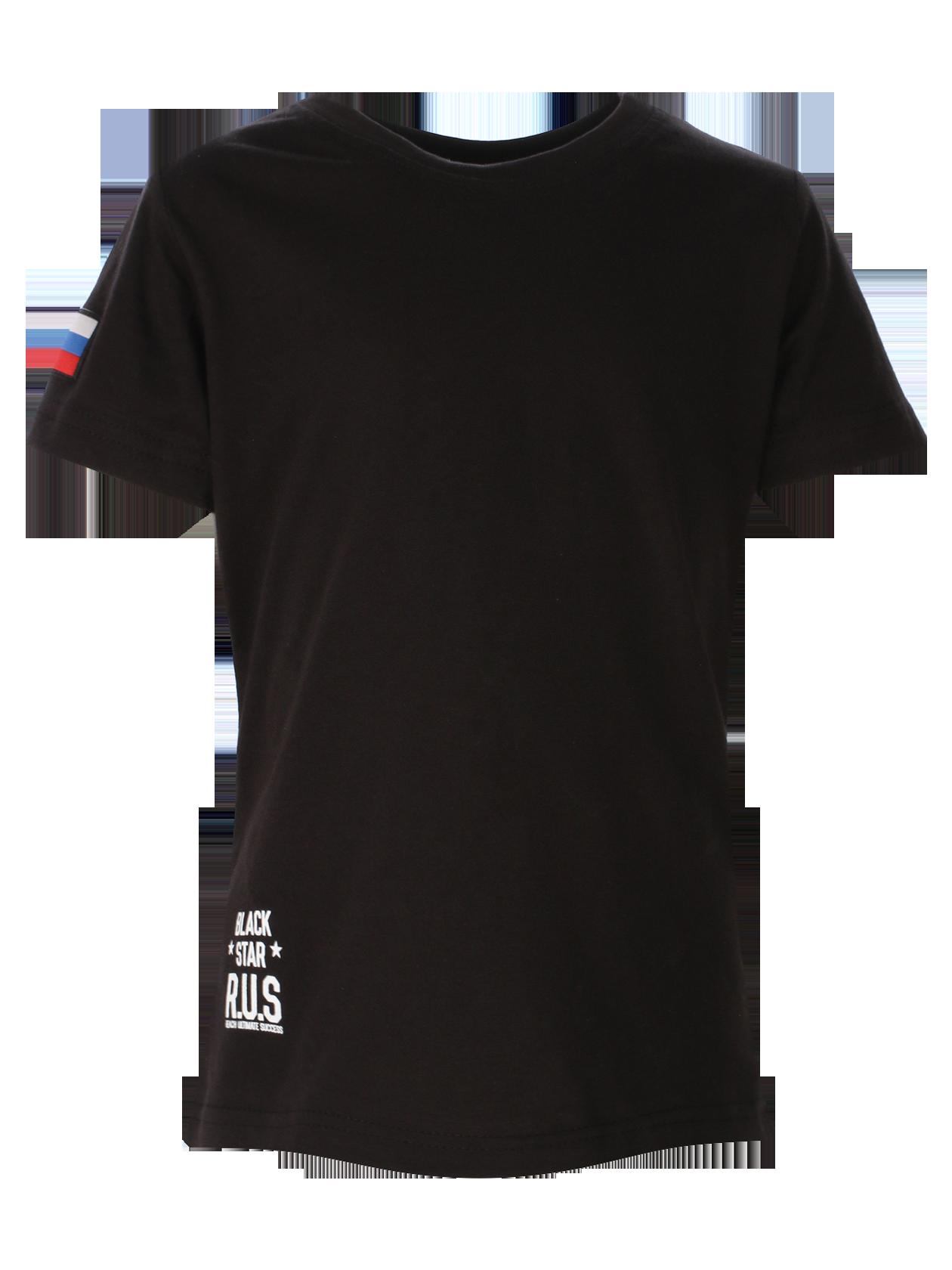 Kids t-shirt GERB